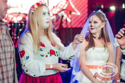 Halloween: первый день шабаша. Вечеринка по мотивам фильма «Гоголь», 27 октября 2017 - Ресторан «Максимилианс» Екатеринбург - 22