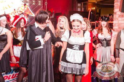 Halloween: первый день шабаша. Вечеринка по мотивам фильма «Гоголь», 27 октября 2017 - Ресторан «Максимилианс» Екатеринбург - 29