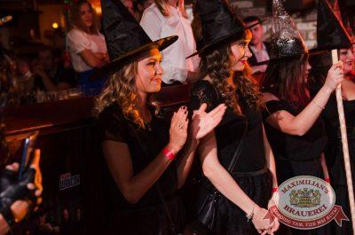 Halloween: первый день шабаша. Вечеринка по мотивам фильма «Гоголь», 27 октября 2017 - Ресторан «Максимилианс» Екатеринбург - 37