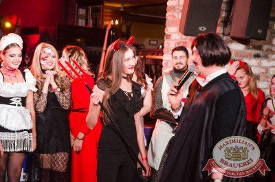 Halloween: первый день шабаша. Вечеринка по мотивам фильма «Гоголь», 27 октября 2017 - Ресторан «Максимилианс» Екатеринбург - 38