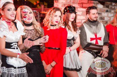 Halloween: первый день шабаша. Вечеринка по мотивам фильма «Гоголь», 27 октября 2017 - Ресторан «Максимилианс» Екатеринбург - 43