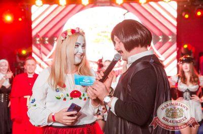 Halloween: первый день шабаша. Вечеринка по мотивам фильма «Гоголь», 27 октября 2017 - Ресторан «Максимилианс» Екатеринбург - 44