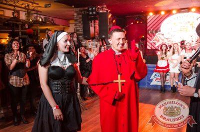 Halloween: первый день шабаша. Вечеринка по мотивам фильма «Гоголь», 27 октября 2017 - Ресторан «Максимилианс» Екатеринбург - 45