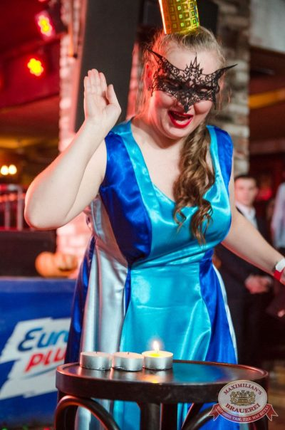 Halloween: первый день шабаша. Вечеринка по мотивам фильма «Гоголь», 27 октября 2017 - Ресторан «Максимилианс» Екатеринбург - 48