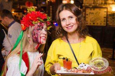Halloween: первый день шабаша. Вечеринка по мотивам фильма «Гоголь», 27 октября 2017 - Ресторан «Максимилианс» Екатеринбург - 5