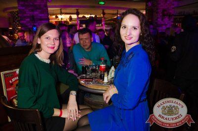 Halloween: первый день шабаша. Вечеринка по мотивам фильма «Гоголь», 27 октября 2017 - Ресторан «Максимилианс» Екатеринбург - 54