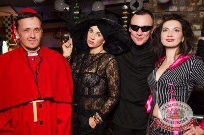 Halloween: первый день шабаша. Вечеринка по мотивам фильма «Гоголь», 27 октября 2017 - Ресторан «Максимилианс» Екатеринбург - 63