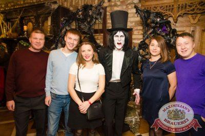 Halloween: первый день шабаша. Вечеринка по мотивам фильма «Гоголь», 27 октября 2017 - Ресторан «Максимилианс» Екатеринбург - 9