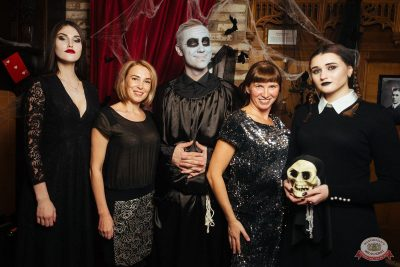 «Хэллоуин»: «Семейка Аддамс», 2 ноября 2019 - Ресторан «Максимилианс» Екатеринбург - 1