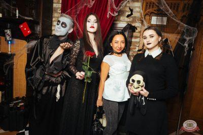 «Хэллоуин»: «Семейка Аддамс», 2 ноября 2019 - Ресторан «Максимилианс» Екатеринбург - 10