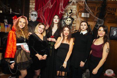 «Хэллоуин»: «Семейка Аддамс», 2 ноября 2019 - Ресторан «Максимилианс» Екатеринбург - 11