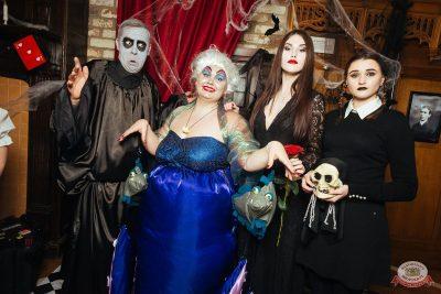 «Хэллоуин»: «Семейка Аддамс», 2 ноября 2019 - Ресторан «Максимилианс» Екатеринбург - 12