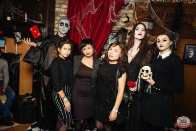 «Хэллоуин»: «Семейка Аддамс», 2 ноября 2019 - Ресторан «Максимилианс» Екатеринбург - 14