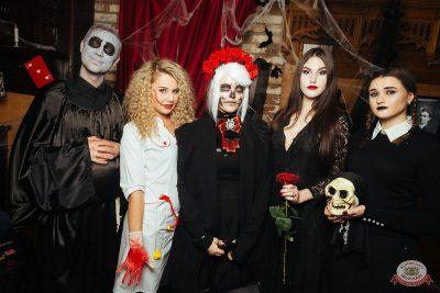 «Хэллоуин»: «Семейка Аддамс», 2 ноября 2019 - Ресторан «Максимилианс» Екатеринбург - 15