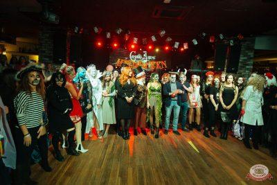 «Хэллоуин»: «Семейка Аддамс», 2 ноября 2019 - Ресторан «Максимилианс» Екатеринбург - 17
