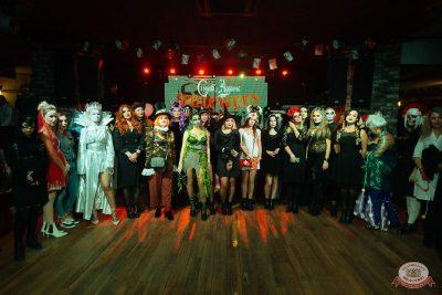 «Хэллоуин»: «Семейка Аддамс», 2 ноября 2019 - Ресторан «Максимилианс» Екатеринбург - 21