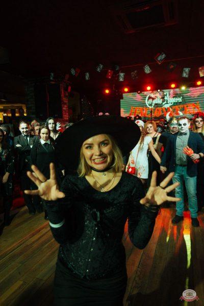 «Хэллоуин»: «Семейка Аддамс», 2 ноября 2019 - Ресторан «Максимилианс» Екатеринбург - 23