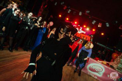 «Хэллоуин»: «Семейка Аддамс», 2 ноября 2019 - Ресторан «Максимилианс» Екатеринбург - 29