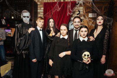 «Хэллоуин»: «Семейка Аддамс», 2 ноября 2019 - Ресторан «Максимилианс» Екатеринбург - 3