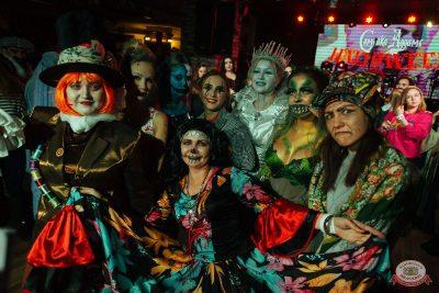 «Хэллоуин»: «Семейка Аддамс», 2 ноября 2019 - Ресторан «Максимилианс» Екатеринбург - 33