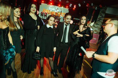 «Хэллоуин»: «Семейка Аддамс», 2 ноября 2019 - Ресторан «Максимилианс» Екатеринбург - 35
