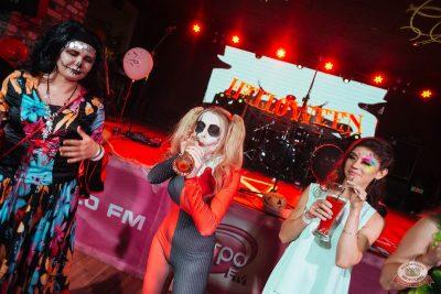 «Хэллоуин»: «Семейка Аддамс», 2 ноября 2019 - Ресторан «Максимилианс» Екатеринбург - 43