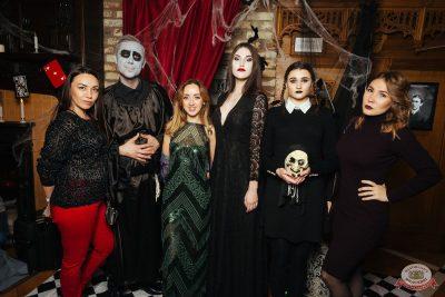 «Хэллоуин»: «Семейка Аддамс», 2 ноября 2019 - Ресторан «Максимилианс» Екатеринбург - 5