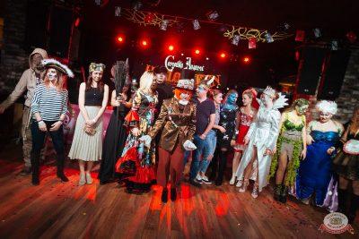 «Хэллоуин»: «Семейка Аддамс», 2 ноября 2019 - Ресторан «Максимилианс» Екатеринбург - 50