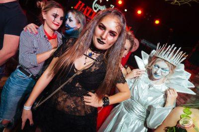 «Хэллоуин»: «Семейка Аддамс», 2 ноября 2019 - Ресторан «Максимилианс» Екатеринбург - 51