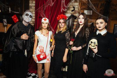 «Хэллоуин»: «Семейка Аддамс», 2 ноября 2019 - Ресторан «Максимилианс» Екатеринбург - 6