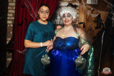 «Хэллоуин»: «Семейка Аддамс», 2 ноября 2019 - Ресторан «Максимилианс» Екатеринбург - 63