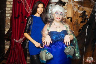«Хэллоуин»: «Семейка Аддамс», 2 ноября 2019 - Ресторан «Максимилианс» Екатеринбург - 64