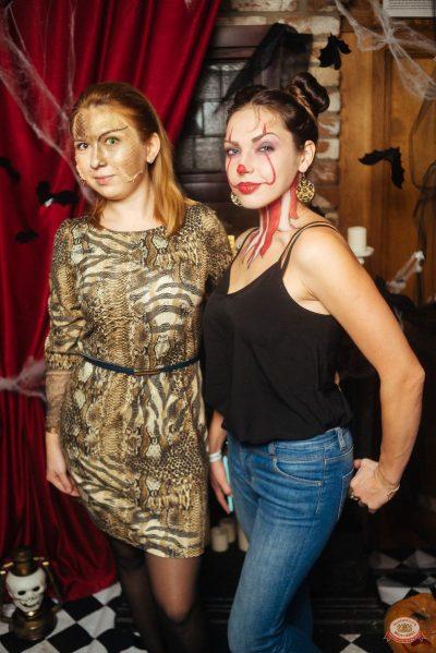 «Хэллоуин»: «Семейка Аддамс», 2 ноября 2019 - Ресторан «Максимилианс» Екатеринбург - 65