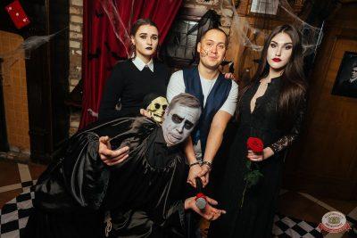«Хэллоуин»: «Семейка Аддамс», 2 ноября 2019 - Ресторан «Максимилианс» Екатеринбург - 66