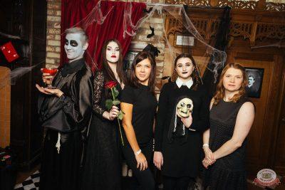 «Хэллоуин»: «Семейка Аддамс», 2 ноября 2019 - Ресторан «Максимилианс» Екатеринбург - 7