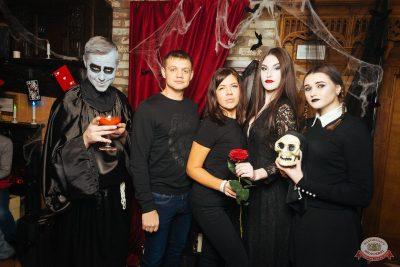 «Хэллоуин»: «Семейка Аддамс», 2 ноября 2019 - Ресторан «Максимилианс» Екатеринбург - 8