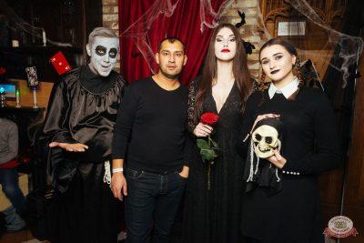 «Хэллоуин»: «Семейка Аддамс», 2 ноября 2019 - Ресторан «Максимилианс» Екатеринбург - 9