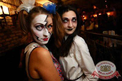 Halloween, первый день, акт первый, 31 октября 2014 - Ресторан «Максимилианс» Екатеринбург - 05