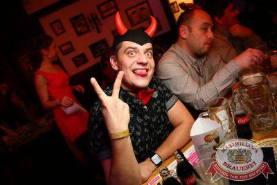 Halloween, первый день, акт первый, 31 октября 2014 - Ресторан «Максимилианс» Екатеринбург - 06