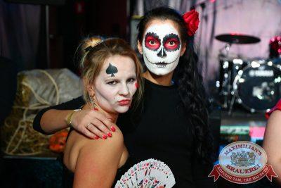 Halloween, первый день, акт первый, 31 октября 2014 - Ресторан «Максимилианс» Екатеринбург - 07