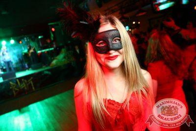 Halloween, первый день, акт первый, 31 октября 2014 - Ресторан «Максимилианс» Екатеринбург - 10