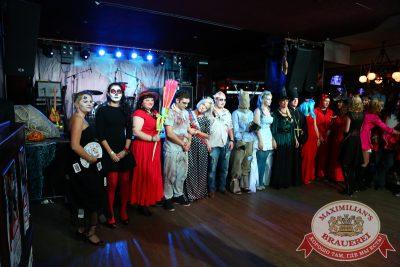 Halloween, первый день, акт первый, 31 октября 2014 - Ресторан «Максимилианс» Екатеринбург - 16