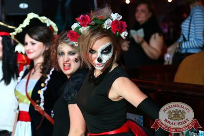 Halloween, первый день, акт первый, 31 октября 2014 - Ресторан «Максимилианс» Екатеринбург - 18