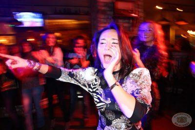 Helloween в «Максимилианс», 2 ноября 2013 - Ресторан «Максимилианс» Екатеринбург - 02