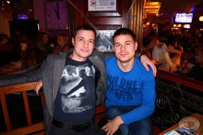 Helloween в «Максимилианс», 2 ноября 2013 - Ресторан «Максимилианс» Екатеринбург - 12