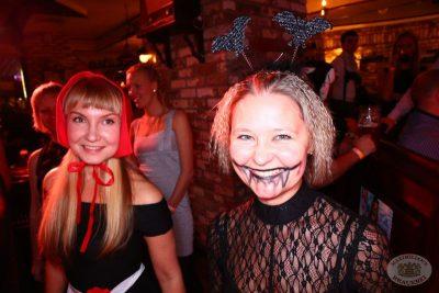Helloween в «Максимилианс», 2 ноября 2013 - Ресторан «Максимилианс» Екатеринбург - 24