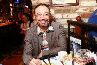 Игорь Саруханов, 24 февраля 2016 - Ресторан «Максимилианс» Екатеринбург - 05