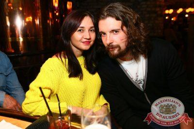 Игорь Саруханов, 24 февраля 2016 - Ресторан «Максимилианс» Екатеринбург - 13