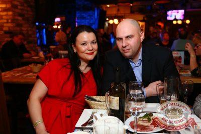 Игорь Саруханов, 24 февраля 2016 - Ресторан «Максимилианс» Екатеринбург - 17