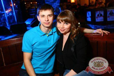 Игорь Саруханов, 24 февраля 2016 - Ресторан «Максимилианс» Екатеринбург - 22